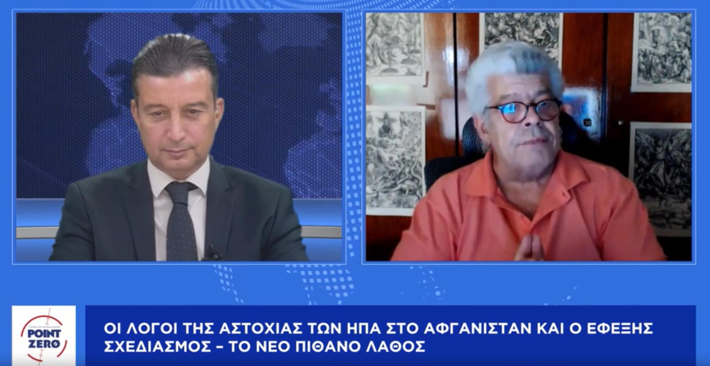 Iωάννης Μάζης στο pagenews.gr