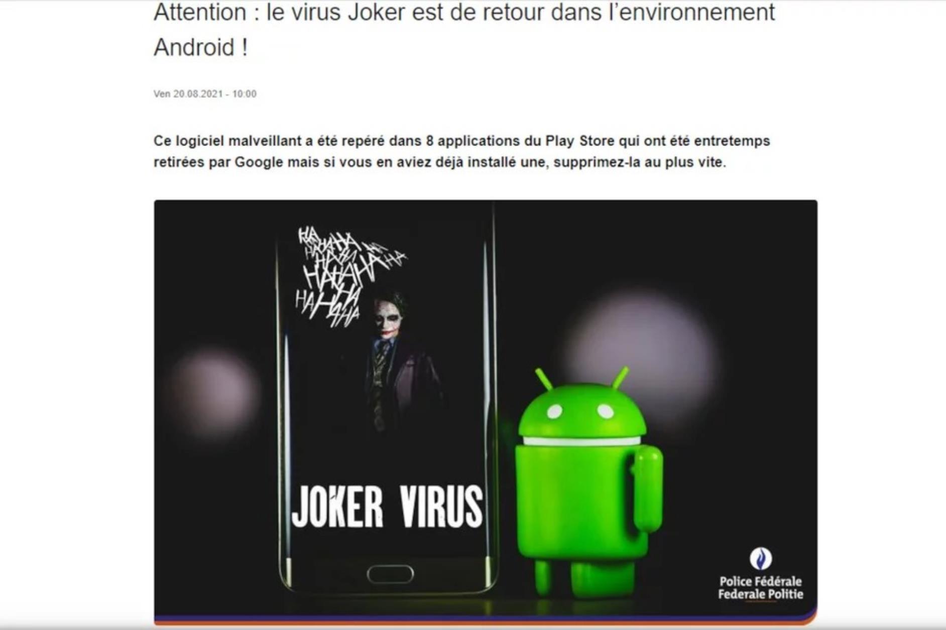 Τι είναι ο ιός Joker που πλήττει συσκευές Android